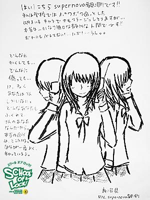 fax_130424_01.jpg