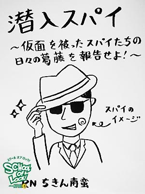 fax_130424_02.jpg