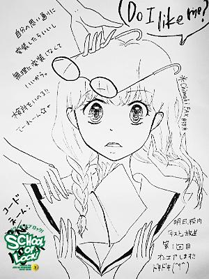 fax_130424_03.jpg