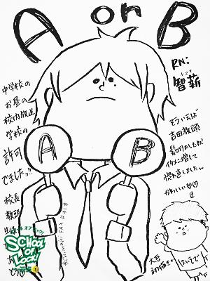 fax_130516_01.jpg
