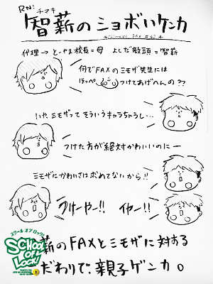 fax_130516_02.jpg