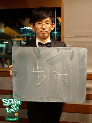 sol151006_ashizawa2.jpg
