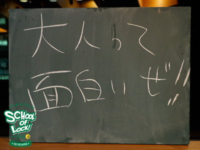 sol151006_yamashige.jpg