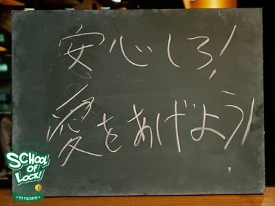 sol151006_yashiro.jpg