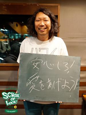 sol151006_yashiro2.jpg