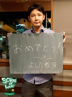 sol151006_yoshida2.jpg