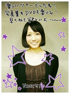 出典www.tfm.co.jp