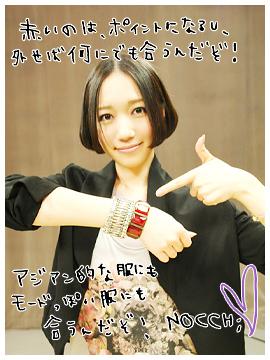 出典 www.tfm.co.jp