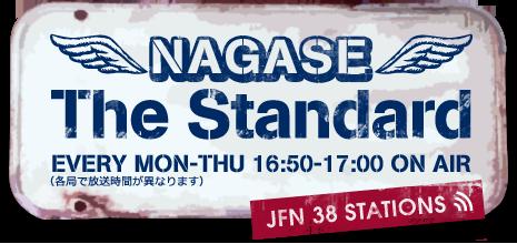 NAGASE The Standard