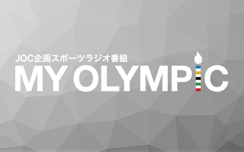 MY OLYMPIC
