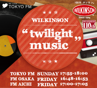 WILKINSON Only One Music