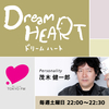 Dream HEART