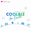 COOLBIZ FOR EARTH