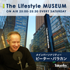 Tokyo Midtown presents The Lifestyle MUSEUM