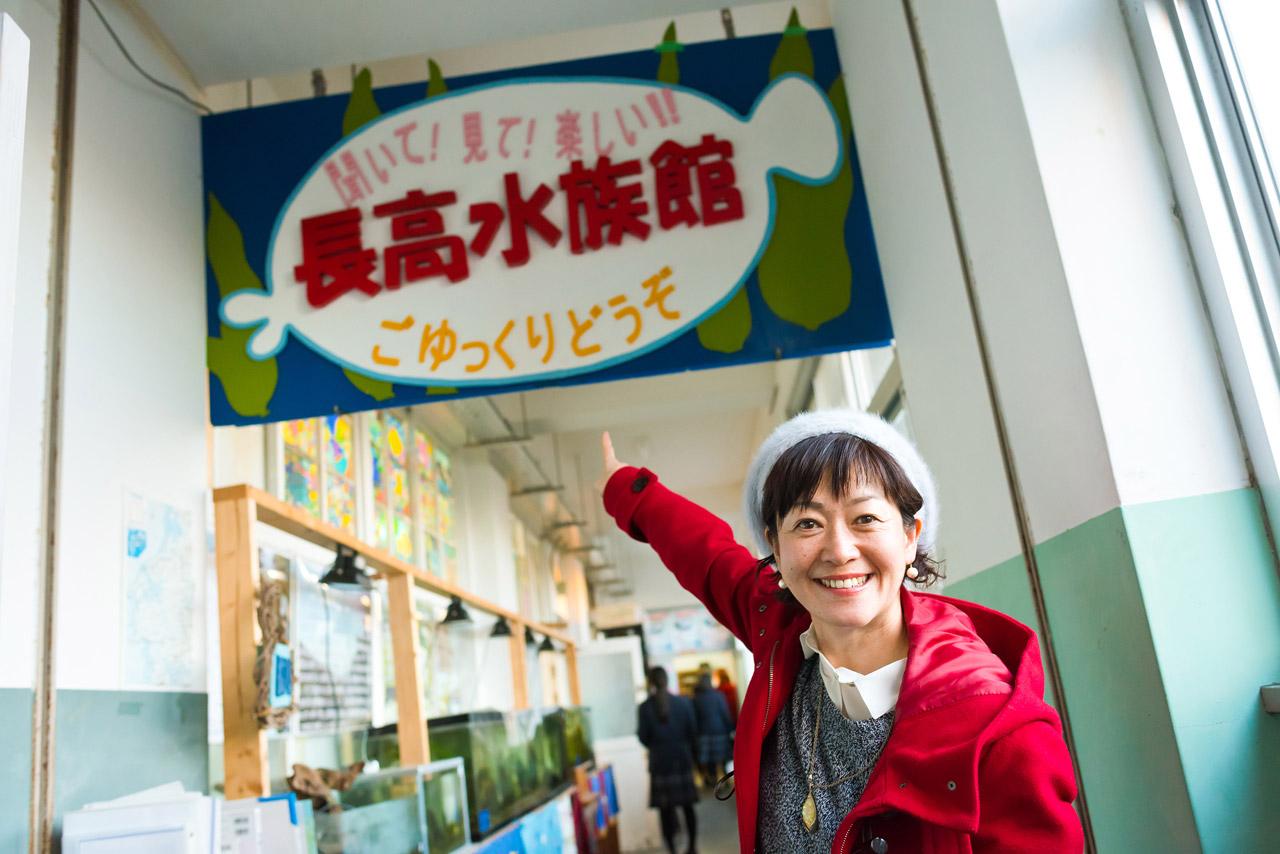 日本で唯一の水族館部部員をリサ...