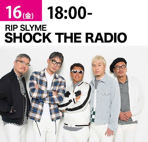 RIP SLYME SHOCK THE RADIO