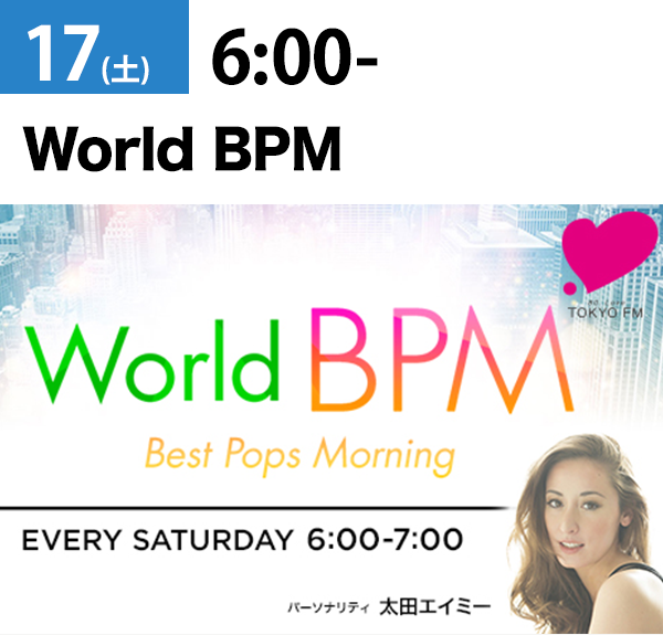 world BPM-Best Pops Morning-