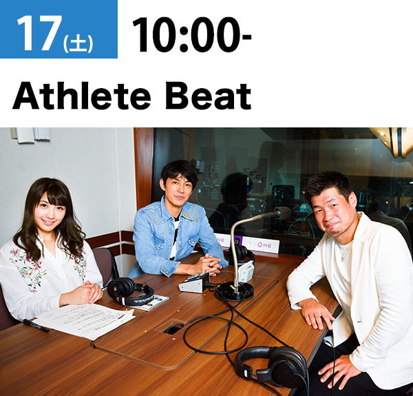 Athlete Beat