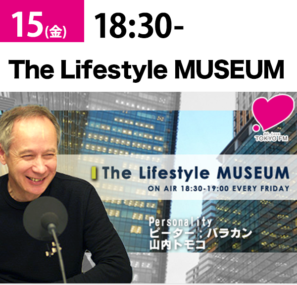 The Lifestyle MUSEUM