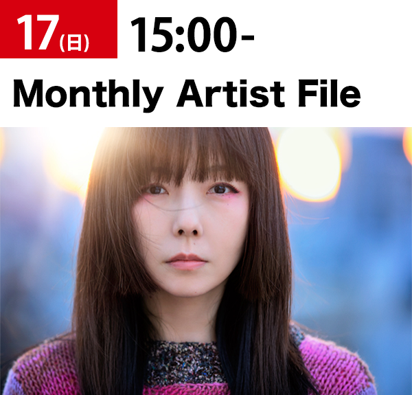 Monthly Artist File