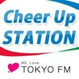 Cheer Up Station